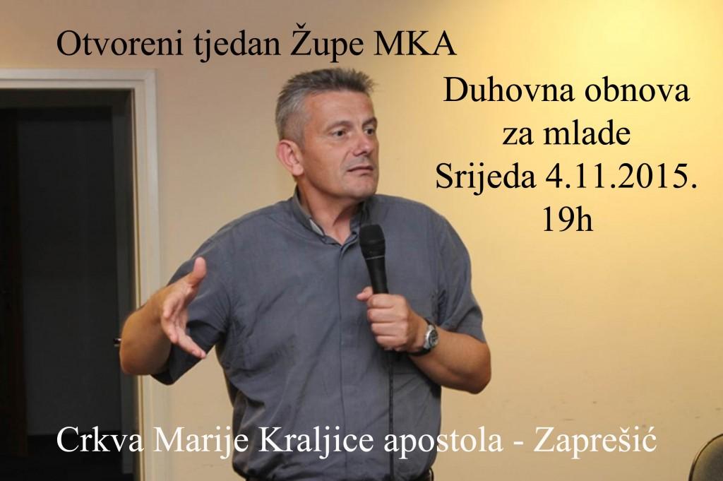 filipović